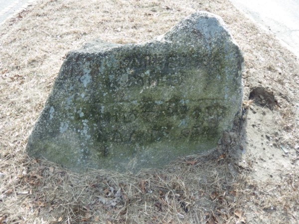 Massachusetts Westport Milestone Side 1